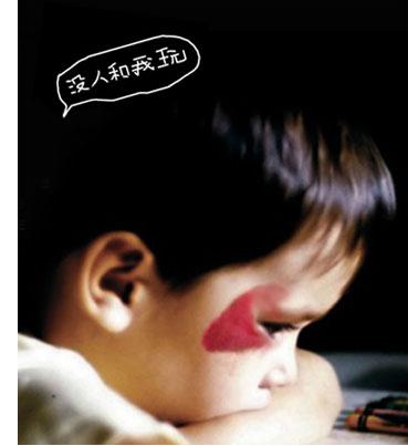 红胎记的危害和影响